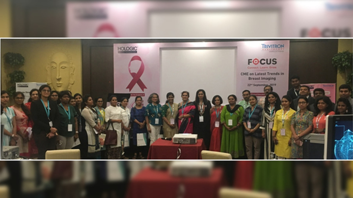 Trivitron Healthcare, Hologic, CME, Latest Trends, Breast Imaging, CME, Karnataka Medical Council, Manipal Hospitals Group, Sterlings Mac Hotel, Bangalore, Radiologists, Radiography Technicians, Dilip Jose, Manipal Hospitals, Step by Step, Mammogram Interpretation, Tomosynthesis, Breast cancers