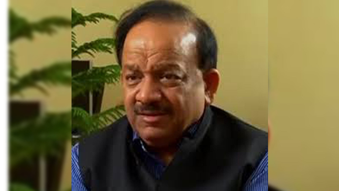 Harsh Vardhan, People's budget, Budget, Holistic health, Medical infrastructure, Medical education, Union Minister for Health & Family Welfare, Budget 2020-21, Hon. Prime Minister, National Infrastructure Pipeline, Mission Indradhanush, Fit India campaign, Ministry of Health, Ministry of Health and Skill Development, Ayushman Bharat, Ayushman Bharat PMJAY