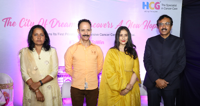 HCG, Cancer centre, HealthCare Global Enterprises, BS Ajaikumar, Manisha Koirala, Surgical oncology services, Radiation, Medical, Diagnosis, HCG Cancer Centre, Bone Marrow Transplant Unit, Elekta HD-Versa