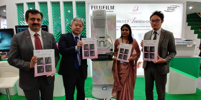 Fujifilm, IRIA 2020, Synapse PACS, FDR - SE Lite, FDR - Smart F, AMULET INNOVALITY, Fujifilm India Private Limited, Ultrasound space, Full Field Digital Mammography, FDR Systems, Endoscopy Systems, Chandrashekhar Sibal