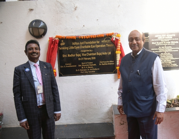 Aditya Jyot Foundation for Twinkling Little Eyes, Digital microscope ZEISS ARTEVO 800, Cataract Operation, Hospital in mumbai, Bajaj Auto Ltd