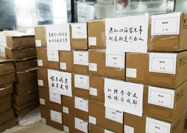 Guide Infrared, Fever Screening System, Japan, COVID-19, Donation, Coronavirus, Global responsibility, Mr Huang Sheng
