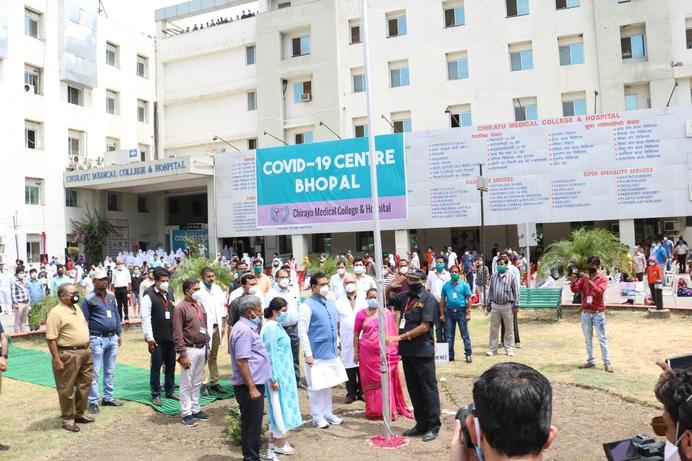 The Chirayu Medical College, Bhopal, Narottam Mishra, Madhya Pradesh, COVID-19, WHO, Solidarity Trial