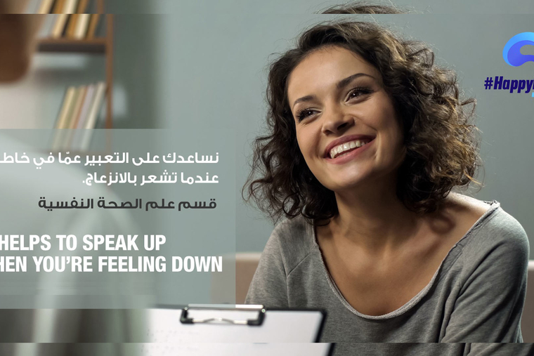 Zulekha Hospital calls out to break the stigma on mental health issues with its wellness initiative