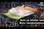 Mankind Pharma promotes 'Atmanirbhar Bharat' with new anthem